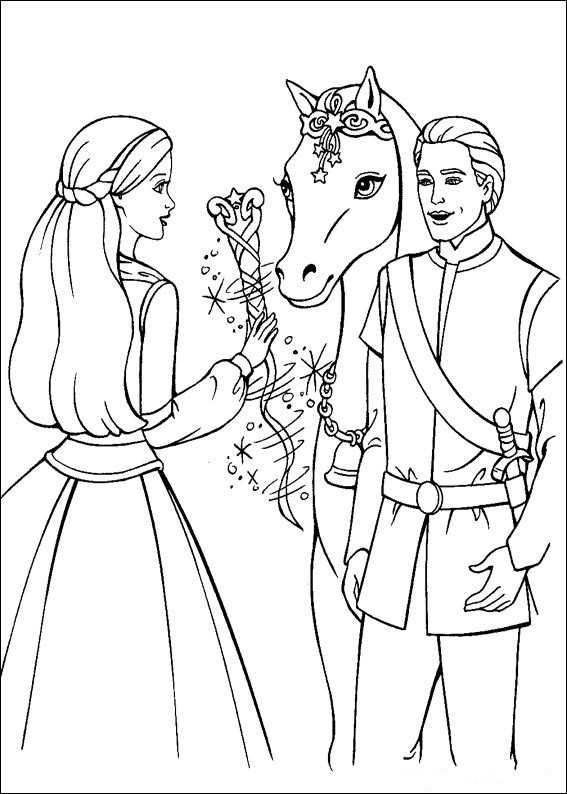 Barbie und Kent mit einem Pferd