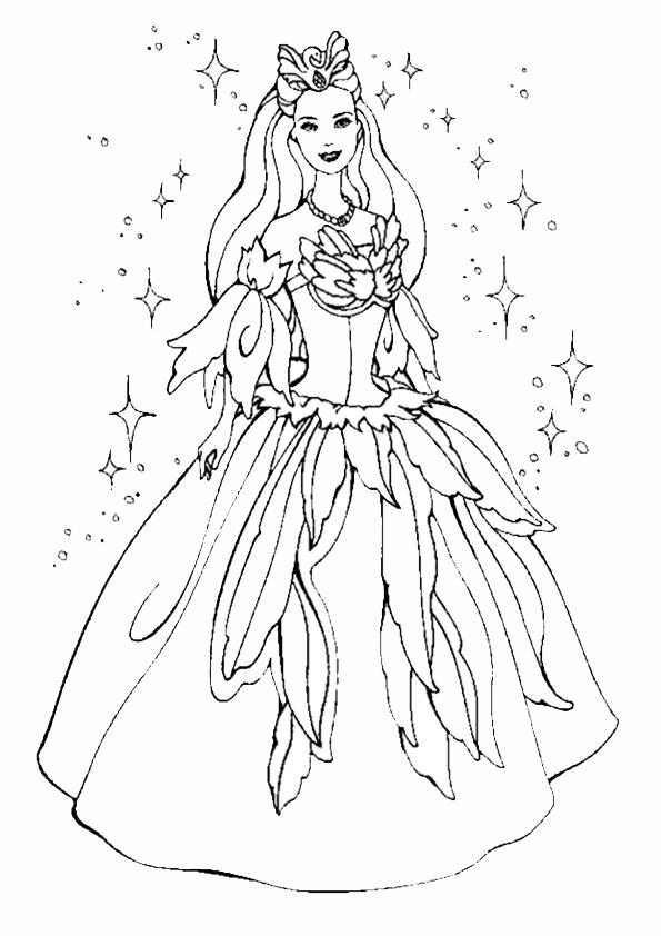Prinzessin-13